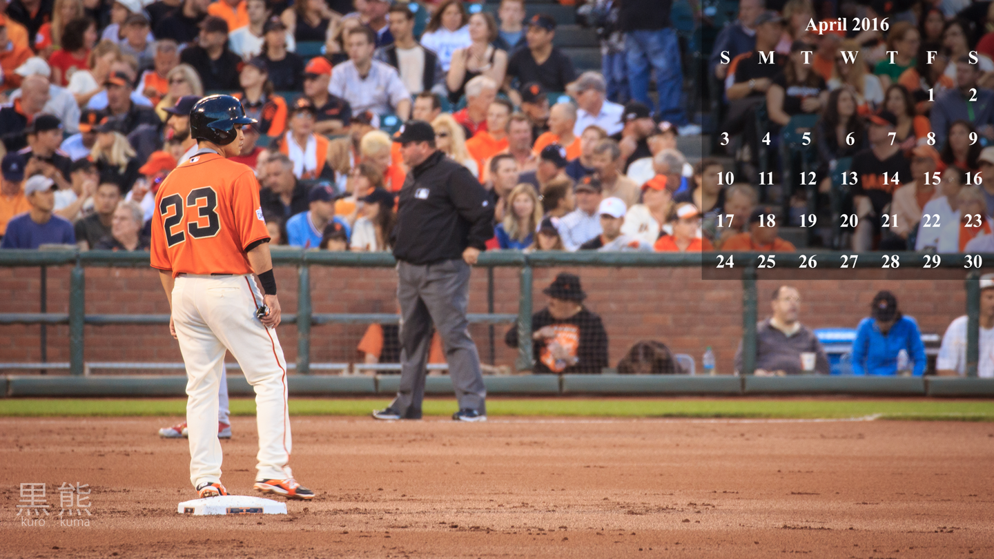 April 2016 Wallpaper (Nori Aoki)