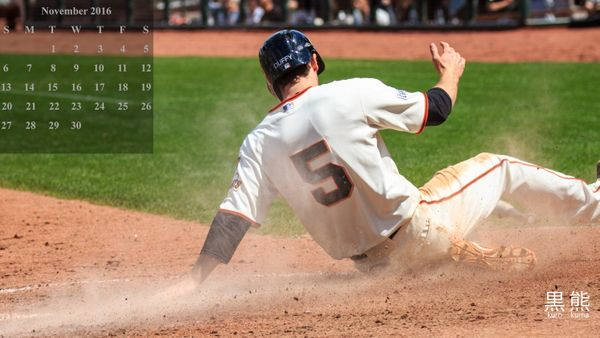 November 2016 Wallpaper (Matt Duffy)