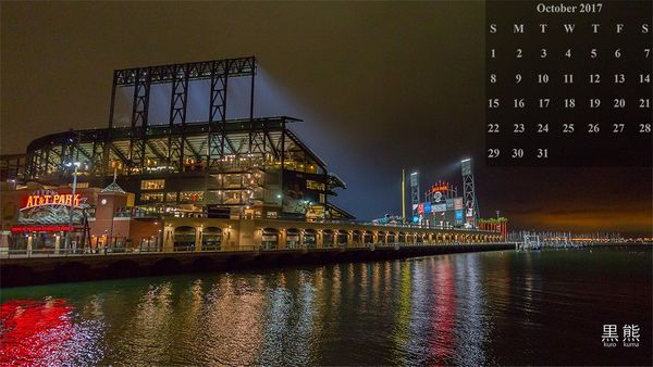 October 2017 SF & SJ Giants Wallpapers Calendars (Ballpark)