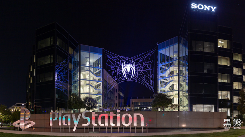 Spider-Man web and logo